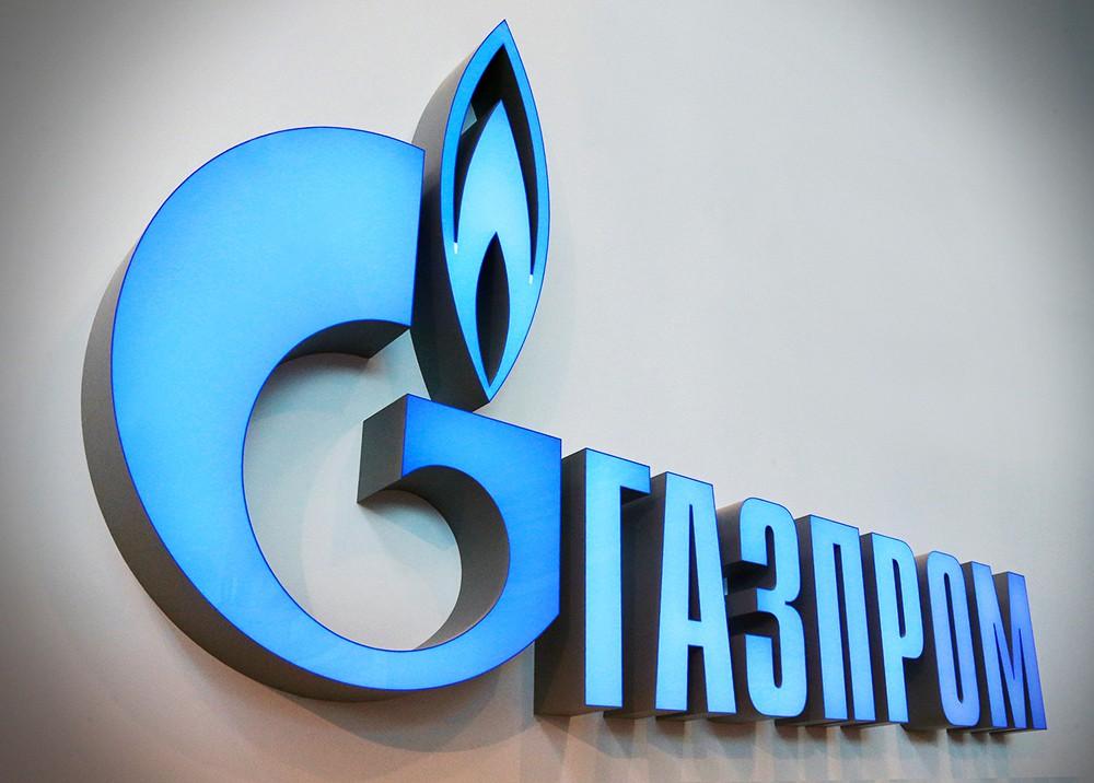 Решение арбитража вСтокгольме поспору «Нафтогаза» и«Газпрома»: возникла реакция Порошенко