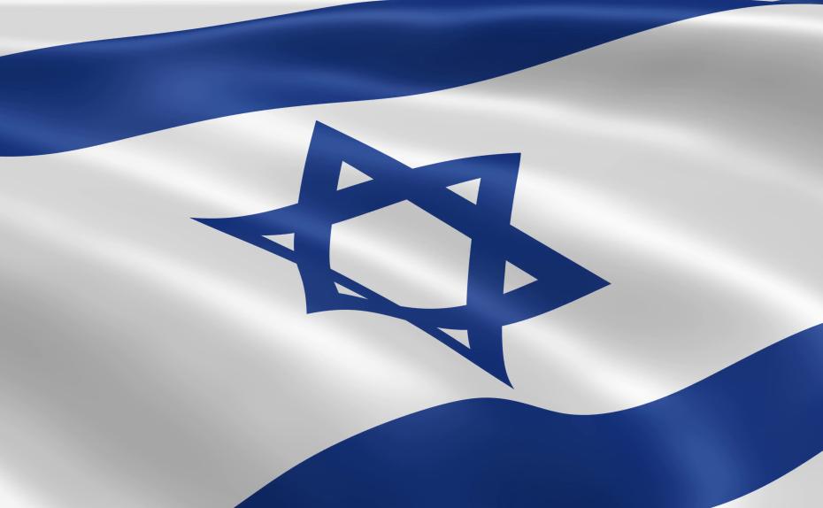 МИД Израиля: Еще 10 стран готовы перенести посольства вИерусалим