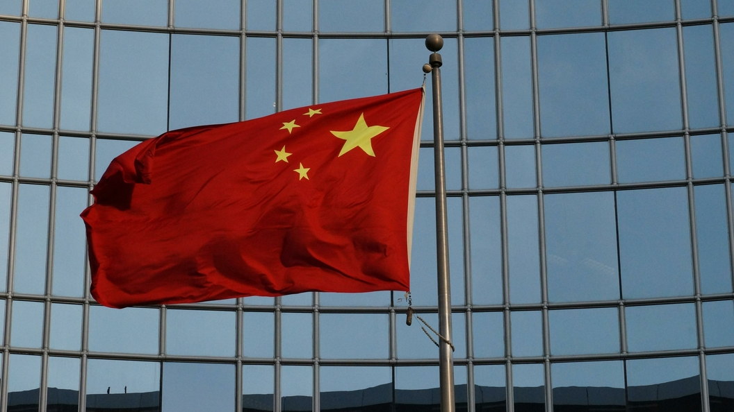 МИД Китайская народная республика: США и РФ должны стремиться кстабильности вмире